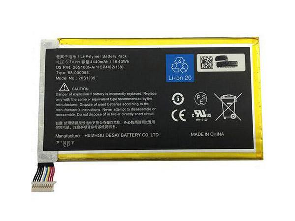 Battery 26S1005