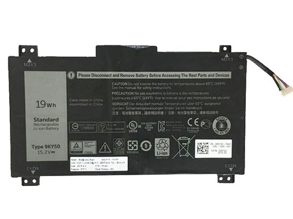 Battery 9KY50