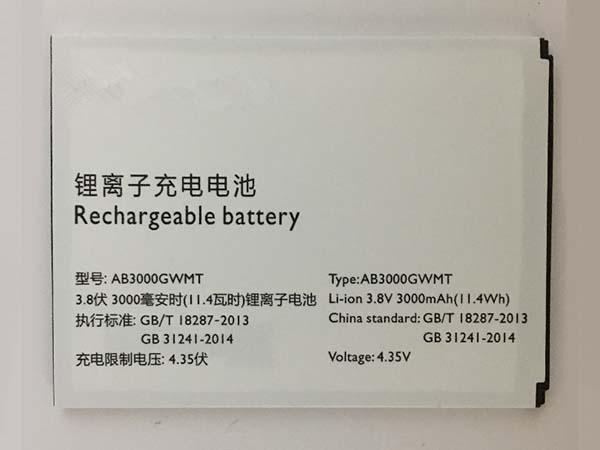 Battery AB3000GWMT