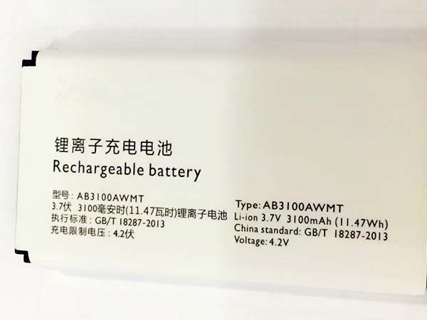Battery AB3100AWMT