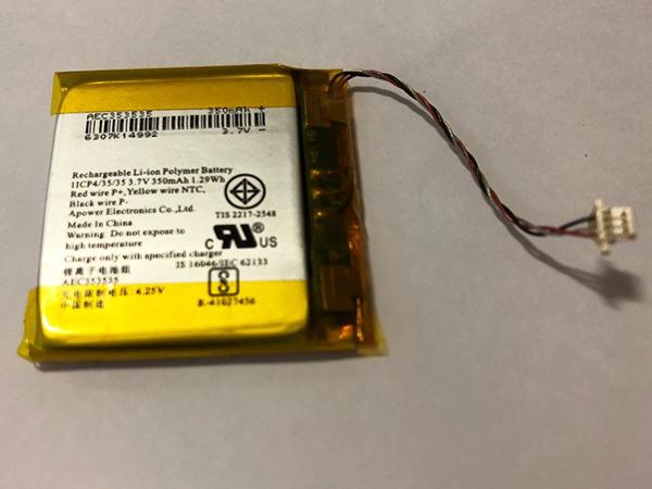 Battery AEC353535