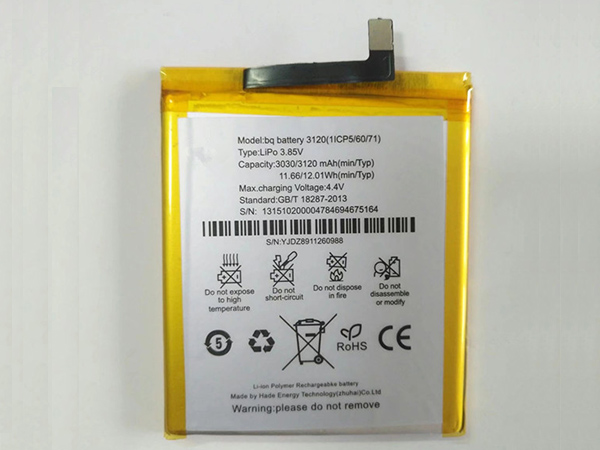 Battery 3120(1ICP5/60/71)