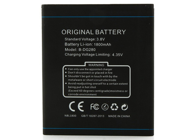Battery B-DG280