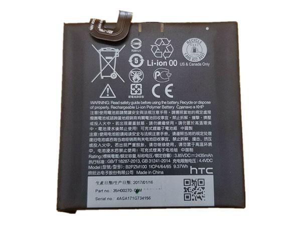 Battery B2PZM100