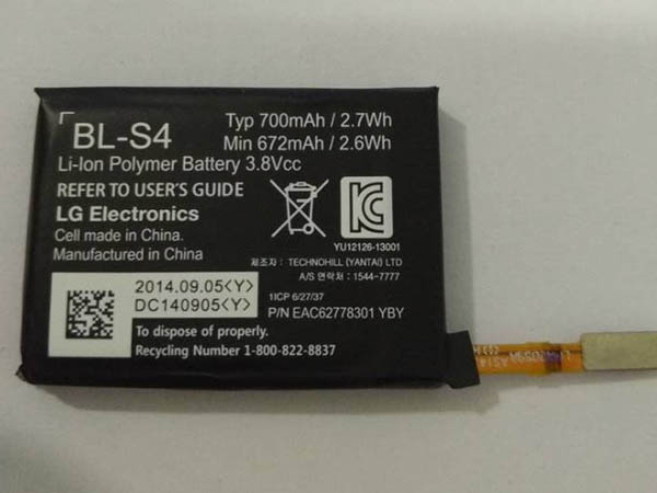 Battery BL-S4