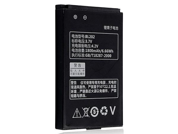 Battery BL202