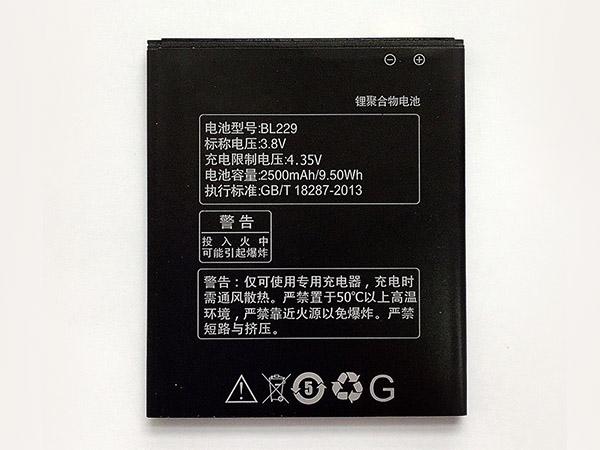 Battery BL229