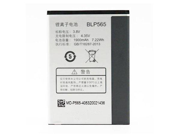 Battery BLP565