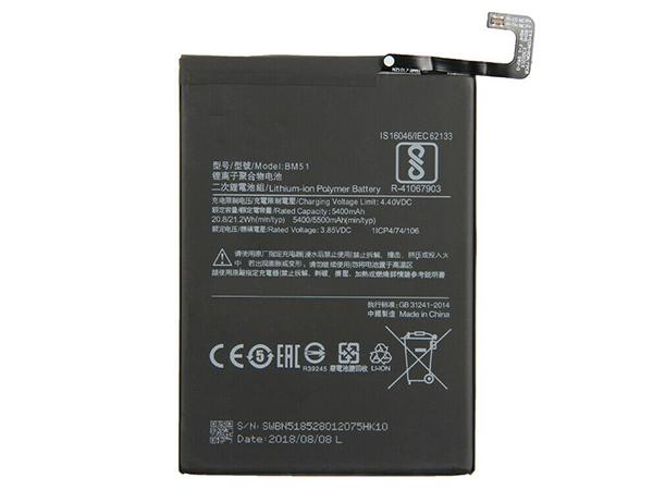 Battery BM51