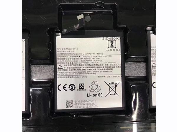 Battery BP40