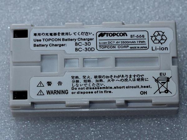 Battery BT-66Q