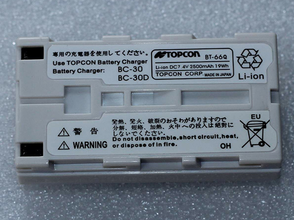 Battery BC-30D