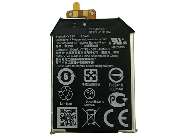 Battery C11N1502