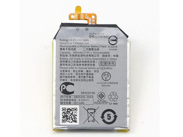 Battery C11N1540