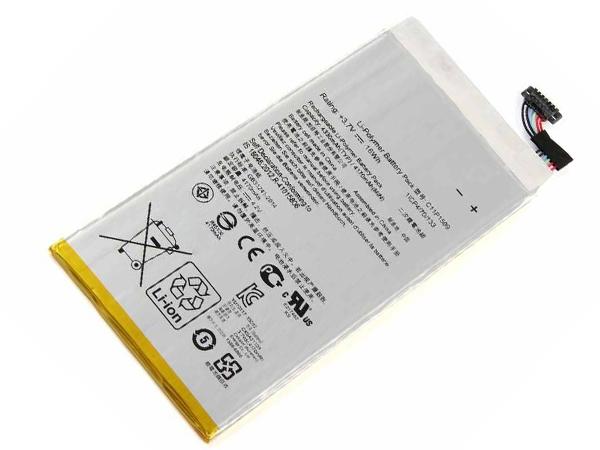Battery C11P1509