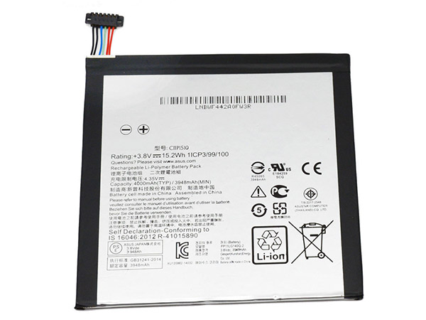 Battery C11P1510