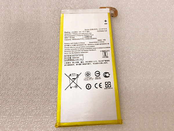 Battery C11P1516