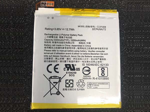 Battery C11P1608
