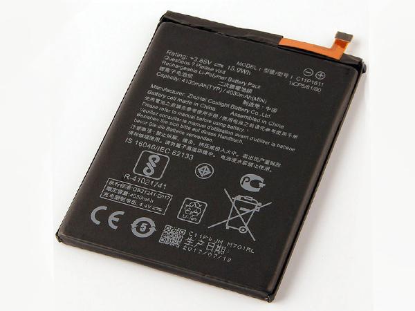 Battery C11P1611