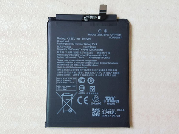 Battery C11P1614