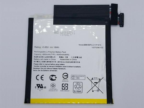 Battery C11P1615
