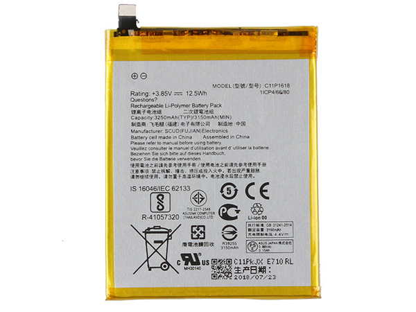Battery C11P1618