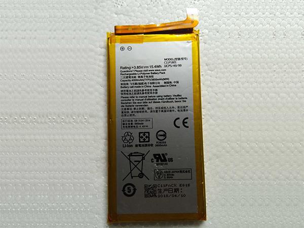 Battery C11P1801