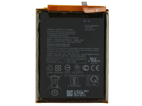 Battery C11P1805