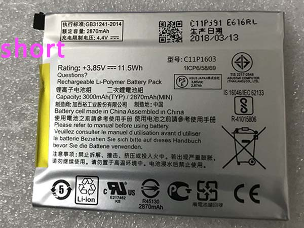 Battery C11P1603
