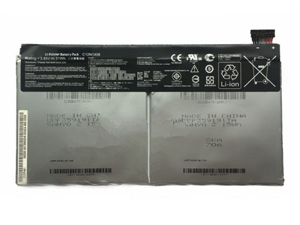 Battery C12N1406