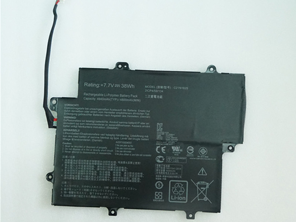 Battery C21N1625