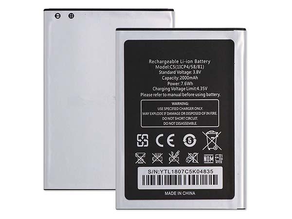 Battery C5(1ICP4/58/81)
