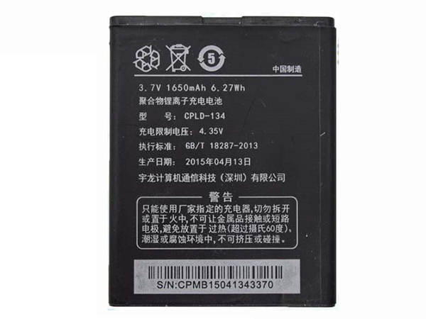 Battery CPLD-134