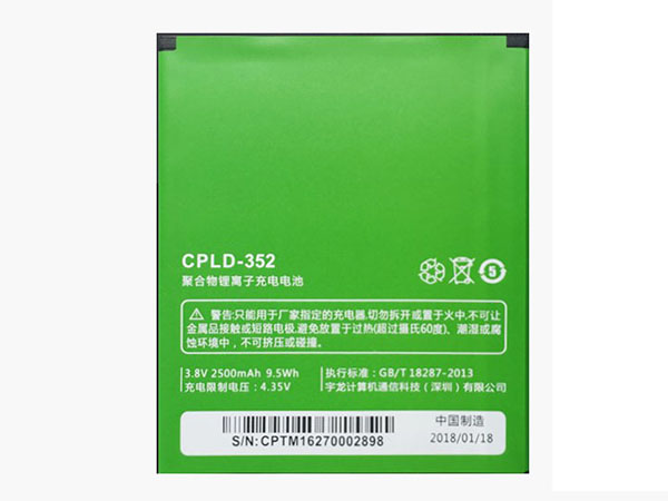 Battery CPLD-352