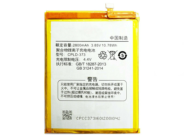 Battery CPLD-373