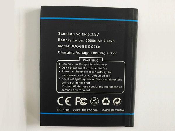 Battery DG750