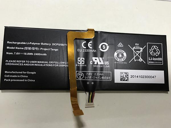 Battery DVT3-2