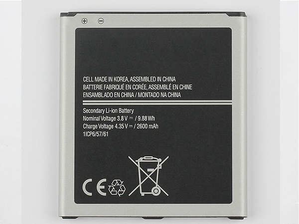 Samsung EB-BG530BBC