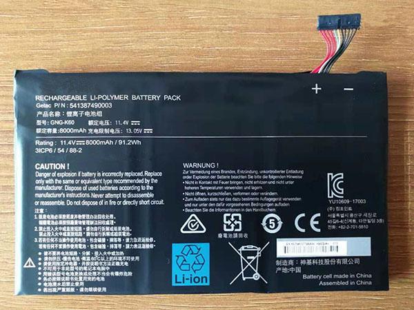 Battery GNG-K60