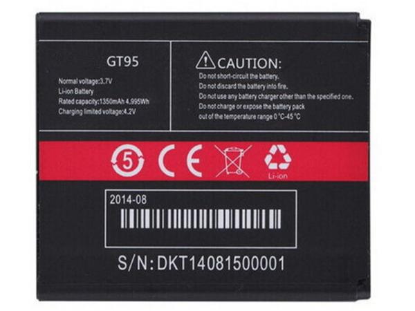 Battery GT95