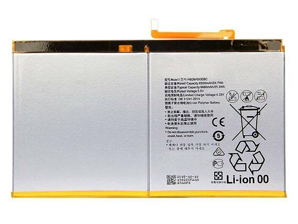 Battery HB26A510EBC