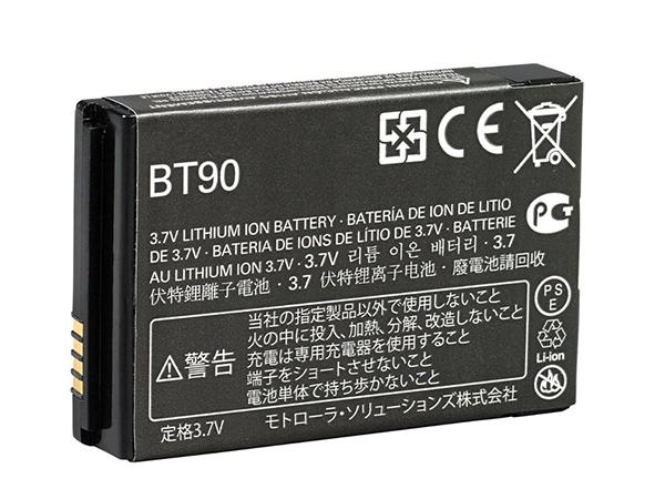 Battery HKNN4013A