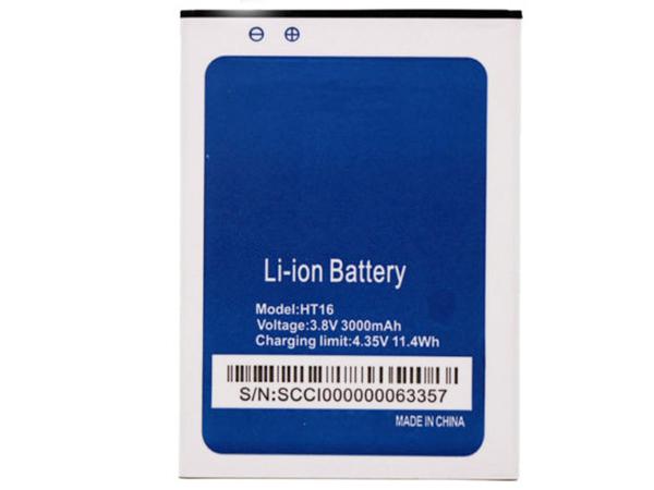 Battery HT16