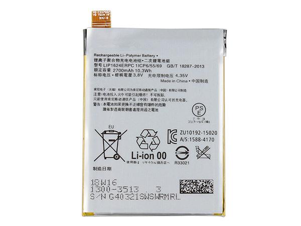 Battery LIP1624ERPC