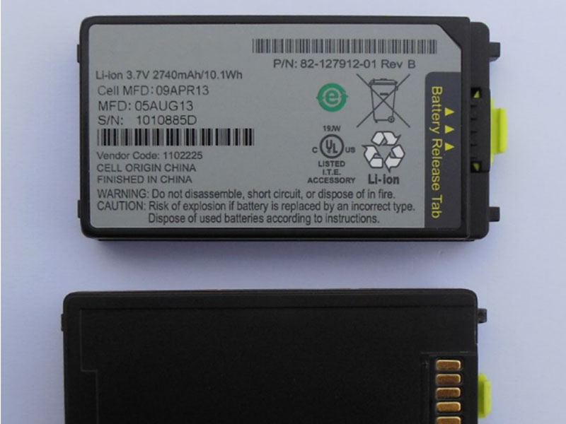 Battery MC3100