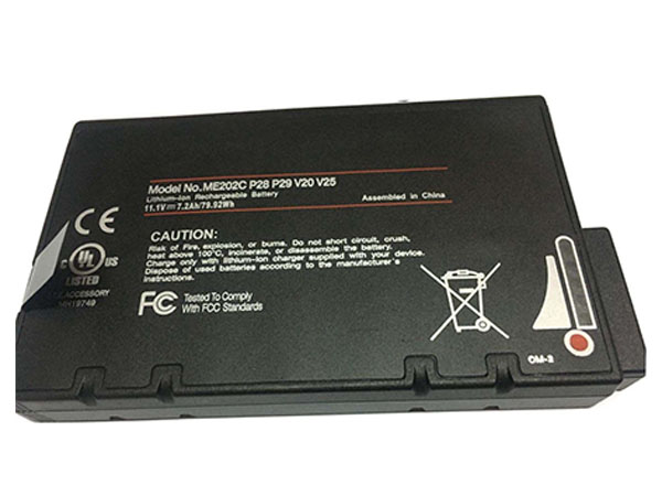Battery BP-LP2900