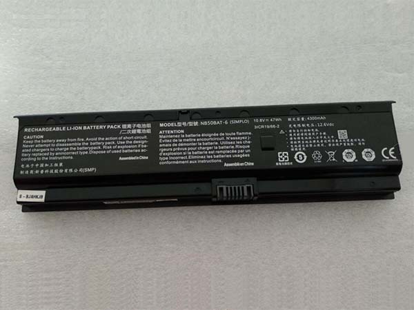 Battery NB50BAT-6