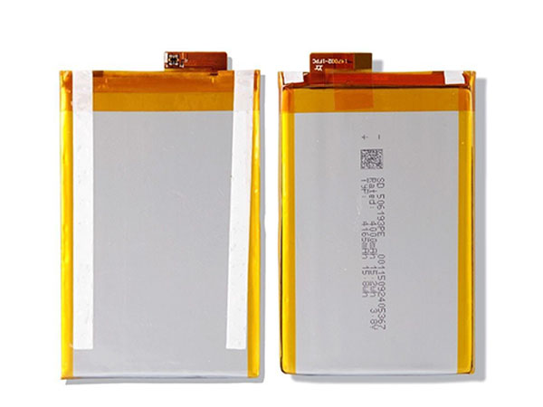 Battery P8000