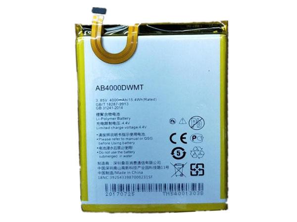 Battery AB4000DWMV