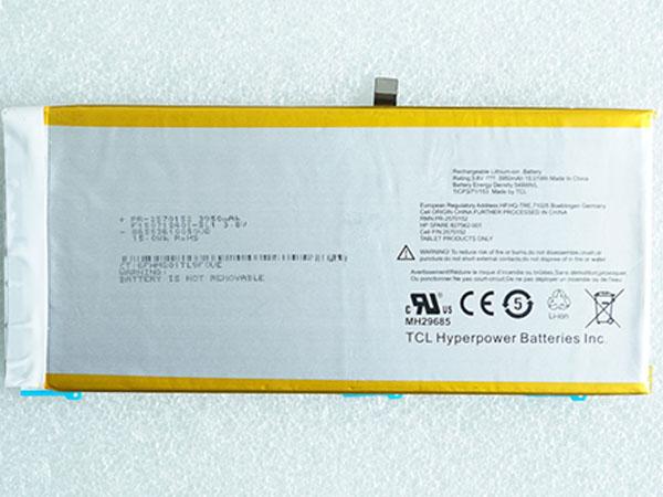 Battery PR-2570152